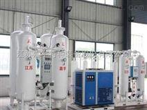 江苏嘉宇PSA空分设备氧氮分离解决方案