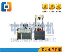 30T液压万能拉力试验机品质保障厂家