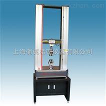上海30KN微机控制电子全自动拉力试验机