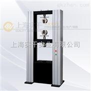 20T微电脑伺服双柱电子万能材料拉力试验机哪里有售