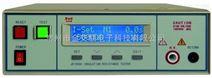 特价JK7200A绝缘电阻测试仪器