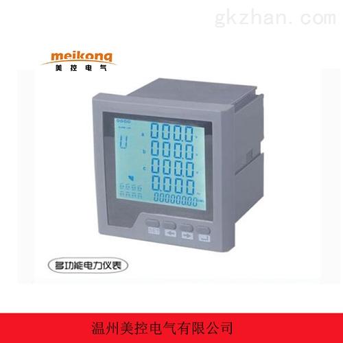 多功能仪表CAKJ-42Z16A低压柜