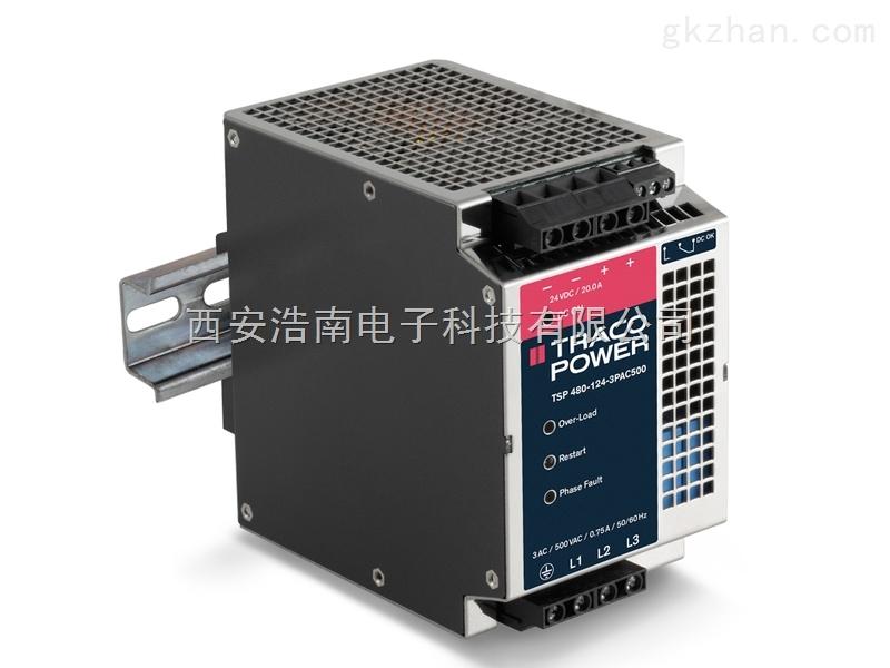 TSP-3P三相输入导轨电源TSP480-124-3PAC400