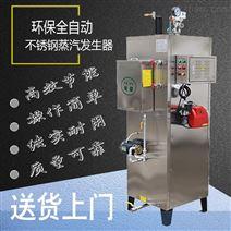 旭恩生活用100KG燃气蒸汽发生器销售