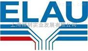 询价就找上海祥树张严标 ELAU伺服电机SH31404P11A2000