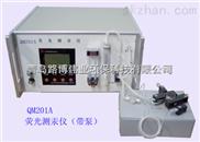 青岛路博QM201A荧光测汞仪(带泵)