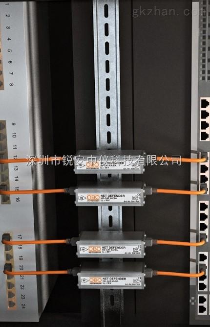 OBO网络信号浪涌保护器