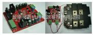 高压IGBT驱动板系列产品