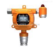 LB-MD4X固定式气体检测仪