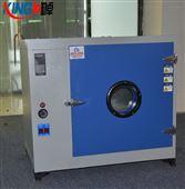 高温试验箱和高温鼓风干燥箱的区别