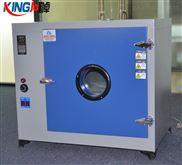 电热鼓风干燥箱恒温箱高温恒温试验箱