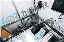 力泰锻造机器人 自动上下料机械手臂
