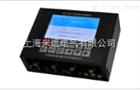 HR1330局部放电定位仪