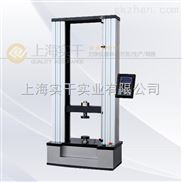 海绵拉力试验机,海绵拉力强度试验机生产厂家