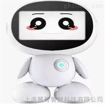 智能教育哈佛小哈机器人
