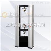 微机集装带拉力试验机丨门式集装带电子拉力测试机生产商