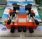 气动电磁阀JZF-10、JZF-15集成制动控制阀组