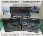 全能測控儀WP-D智能溫度巡檢儀新春巨獻