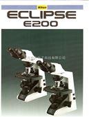 尼康E100三目显微镜