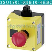 3SU18011AA001AA1-3SU1801-1AA00-1AA1西门子空按钮盒