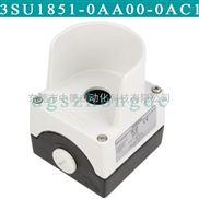 3SU18510AA000AC1-3SU1851-0AA00-0AC1西门子空按钮盒