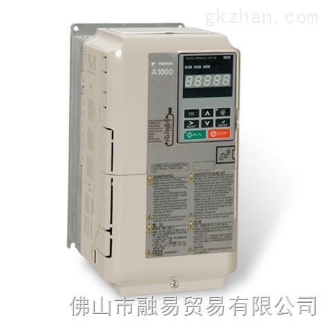 安川高性能矢量控制变频器A1000/18.5KW