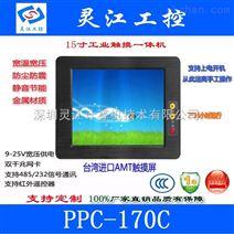 17寸工业平板电脑环保监控一体机IPPC-170C
