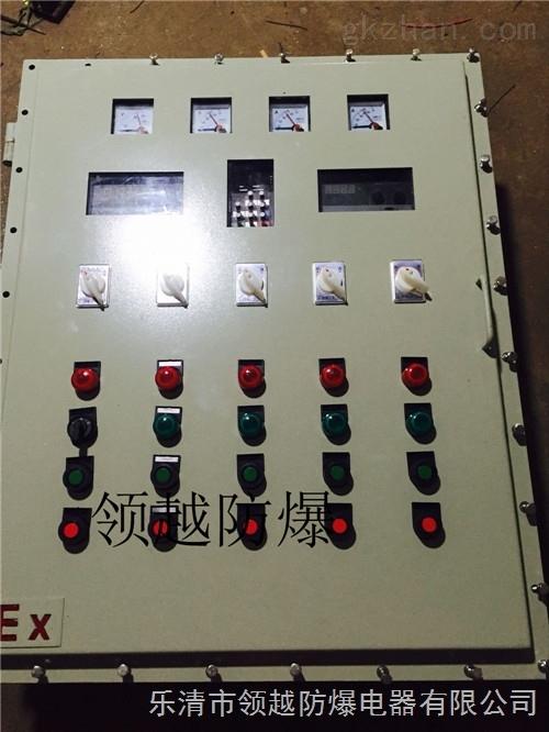 消防风机联动防爆控制箱