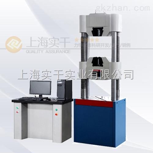 30T电液伺服液压万能试验机大概价位