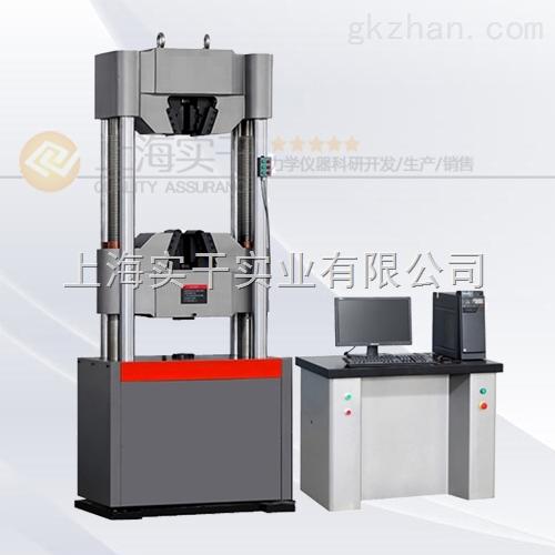 北京电子万能拉伸试验机1KN