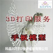 3D打印動物雕塑模型加工SLA3D打印手辦模型
