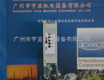 ATR隔離放大器 測量 轉換器VG2  VM221A