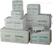 广州东莞科华UPS蓄电池批发报价