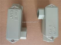 BHC系列防爆穿线盒规格