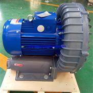 防爆漩涡式气泵