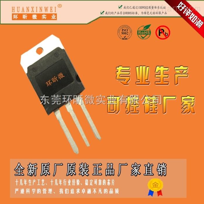 BTA80-800V双向可控硅厂家直销