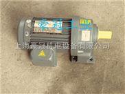 GH22万鑫减速刹车电机