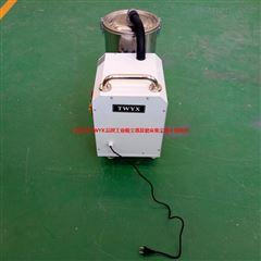 移动式(高压)吸尘器