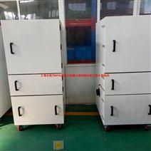 MCJC-2200激光切割旱烟工业集尘机