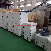 石粉工业集尘器