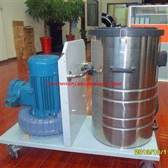 防爆粉尘式工业吸尘器