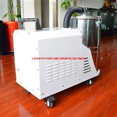 低噪音工业吸尘器