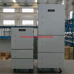 移动式磨床工业吸尘器