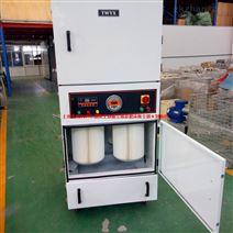 MCJC-5500激光機切割粉塵專用工業吸塵器