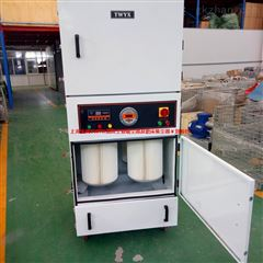 MCJC-5500脉冲集尘器砂轮机专用