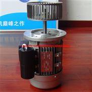 烘箱高温280度专用加长轴电机