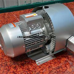 双叶轮7.5kw旋涡工业鼓风机