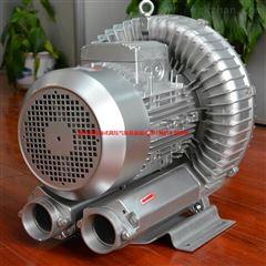 虾塘曝气漩涡式气泵