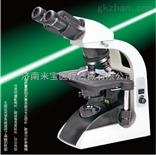 尼康显微镜价格多少钱