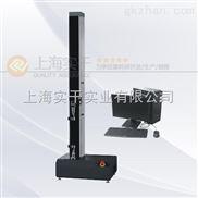 电脑伺服单柱拉力试验机丨单柱伺服试验机大概价位